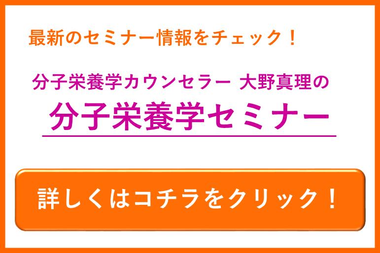 side_offer